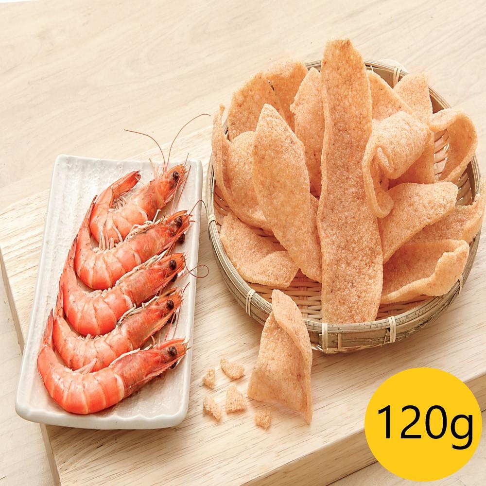 蝦米工坊-蝦米彎菓-安平蝦餅-蝦餅-原味大包裝