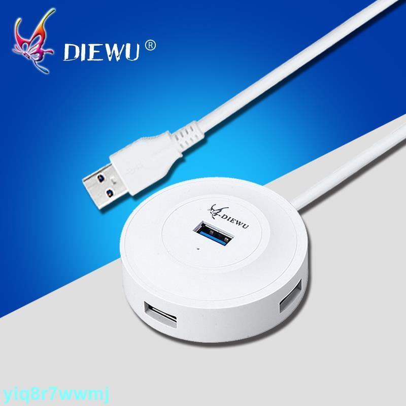 ~_高速usb分線器3.0集線器一拖四usb擴展hub USB3.0筆記本HUByiq8r7wwmjP