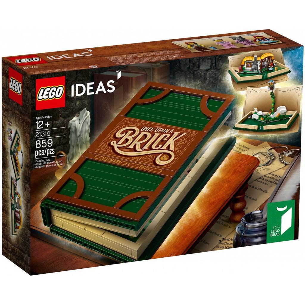 【CubeToy】樂高 21315 IDEAS 立體故事書 - LEGO IDEAS Pop-Up Book -