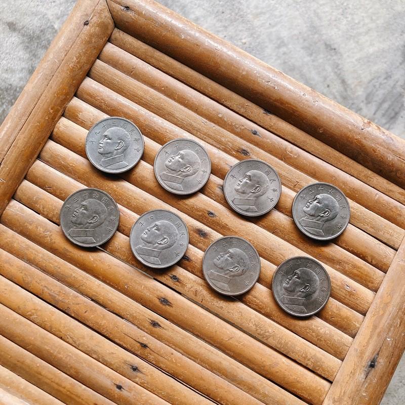 古錢幣收藏/民國59、60、61、62、63、64、65、66年出廠/大五元硬幣