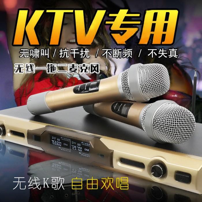 哆咪城堡藏樂閣U段A-801無線話筒 無線舞臺麥克風家庭KTV點歌機音響套裝
