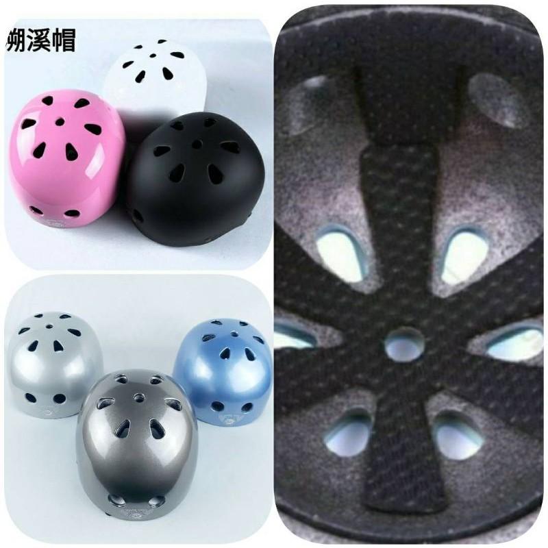 【湧恆】洞洞帽,多功能安全帽(溯溪、泛舟、腳踏車、滑板皆可用)