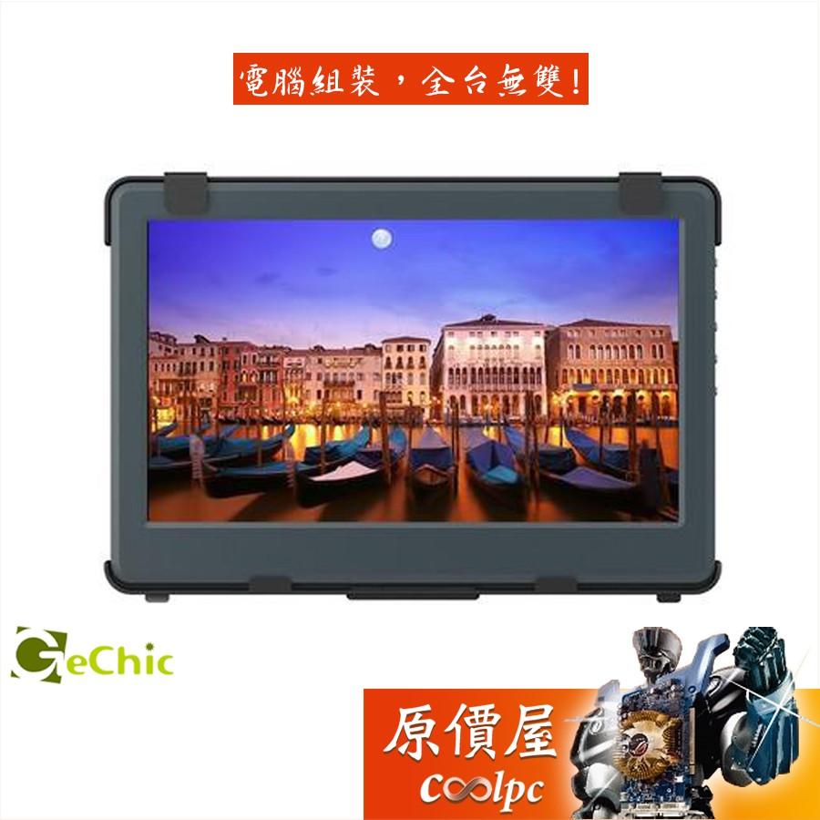 Gechic給奇 On-Lap 1102H 1000:1/11.6吋/IPS/低藍光.不閃屏/外接式螢幕/原價屋