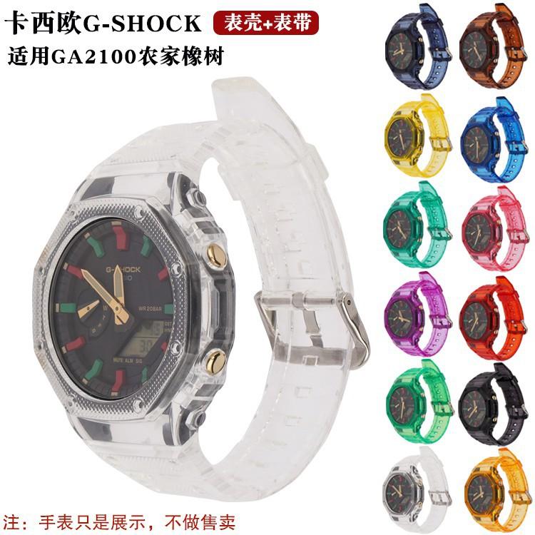 適用於卡西歐Casio G-SHOCK GA-2100 2110 防摔透明冰韌彩色的彩虹樹脂橡膠TPU替換錶帶 改裝配件