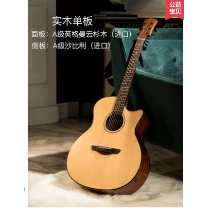 Avril艾薇兒36寸40寸41寸單板民謠吉他初學者男女生新手入門吉他