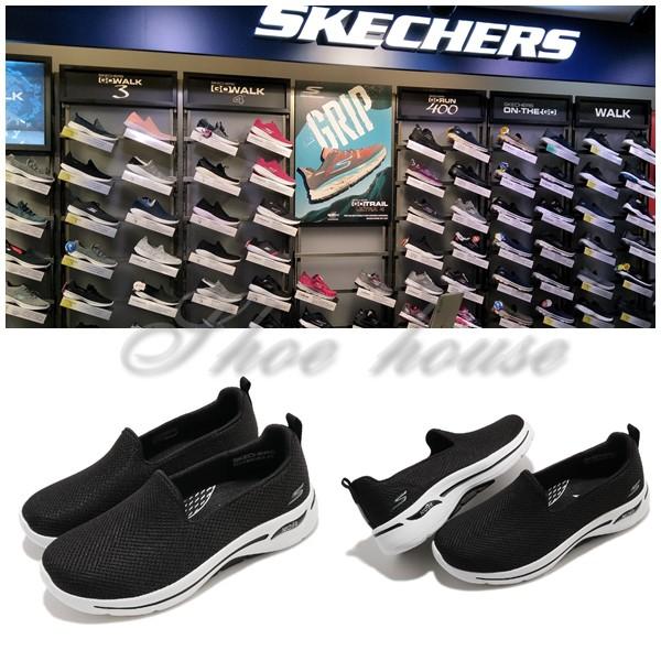 SKECHERS (女) GO WALK ARCH FIT 專利鞋墊 足科醫生推薦-124401WBKW-原價2890元