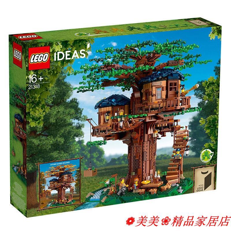 免運下殺🌈樂高(LEGO)積木  Ideas系列 Ideas系列 樹屋 21318