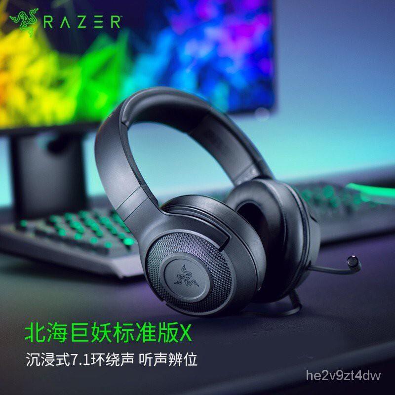 【X02】電腦麥克風耳機 頭戴式耳麥 電競耳機 雷蛇Razer 北海巨妖耳機哆啦A夢頭戴式7.1虛擬環繞立體帶麥話筒電競