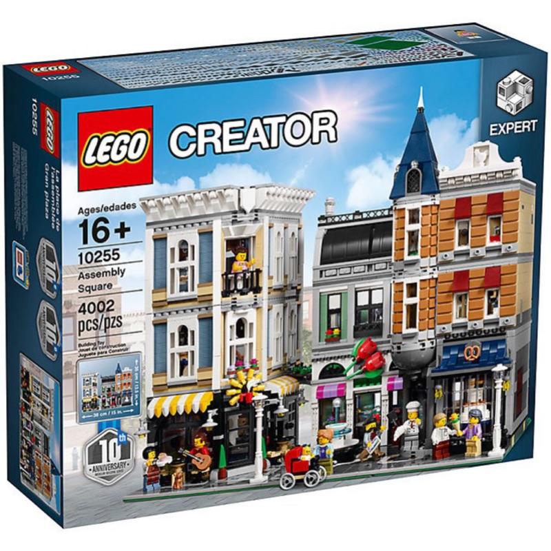 LEGO 10255 十週年全新未拆