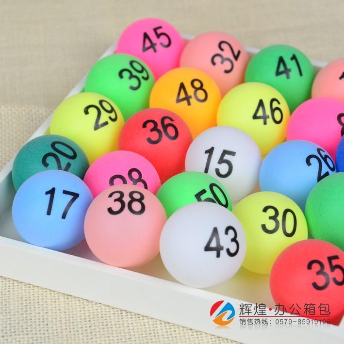 Y532-150  {現貨}1-150號 抽獎數字球 數字乒乓球 抽獎數字球 抽獎球 賓果球 開獎球 號碼球 數字球