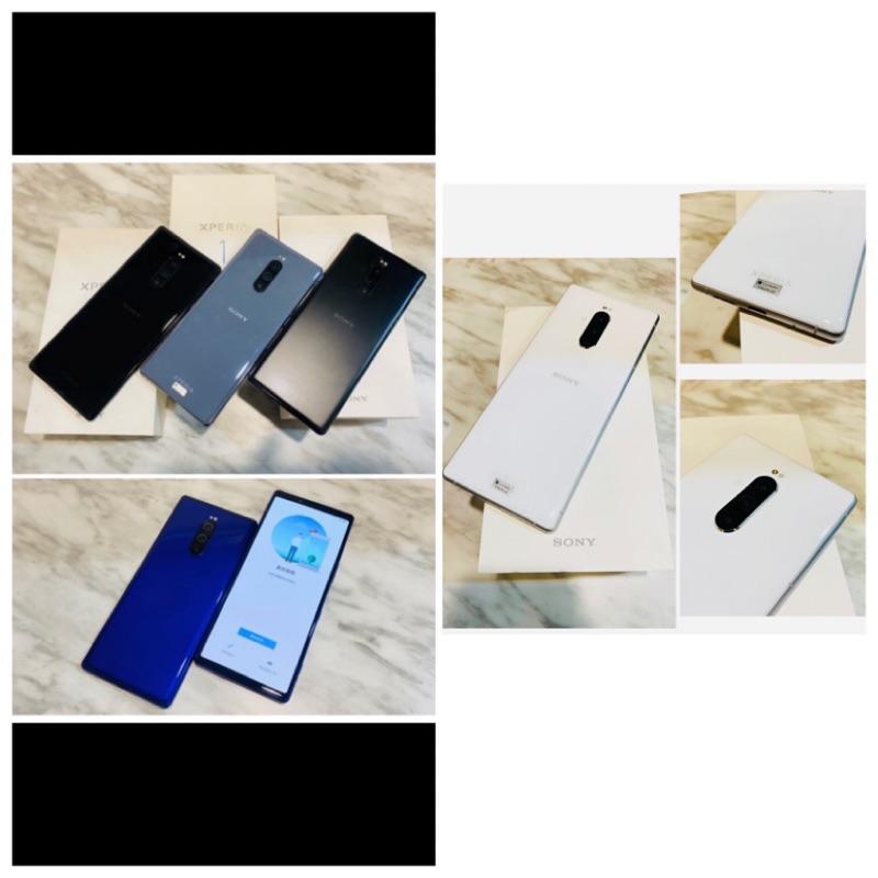 🎡11/13更新!降價嘍🎡 台灣版 二手機Sony Xperia1  (4K HDR/雙卡雙待/6.5吋/128G)