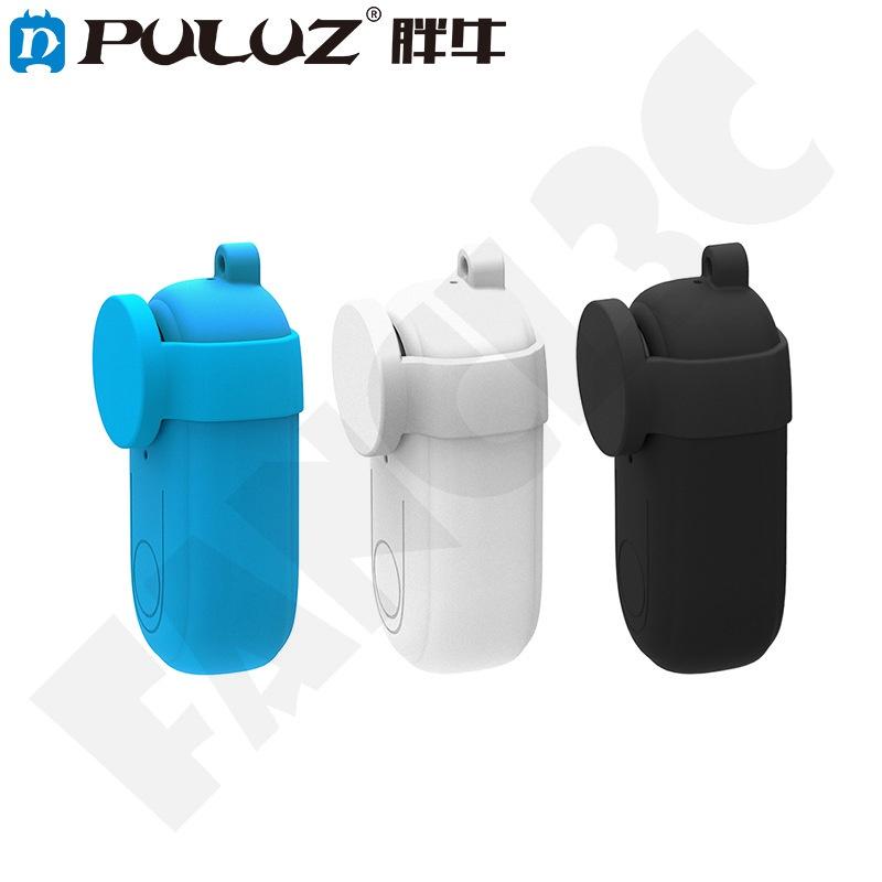 PULUZ胖牛 適用於Insta360 GO 2 機身鏡頭矽膠保護殼套裝 Insta360 go 2機身保護殼鏡頭蓋配件