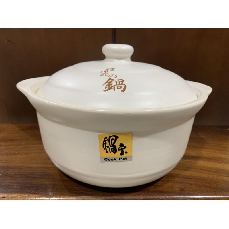 [好東西] 鍋寶鋰瓷鍋 2.2 公升
