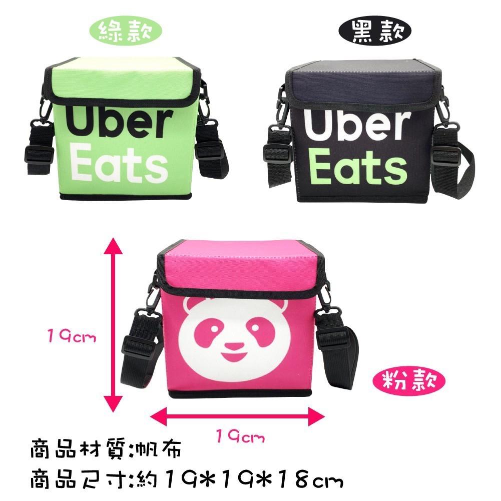 外送後背包 後背包 後背 大容量 派對 角色扮演 萬聖節 聖誕節 外送 肩背 uber eats foodpanda