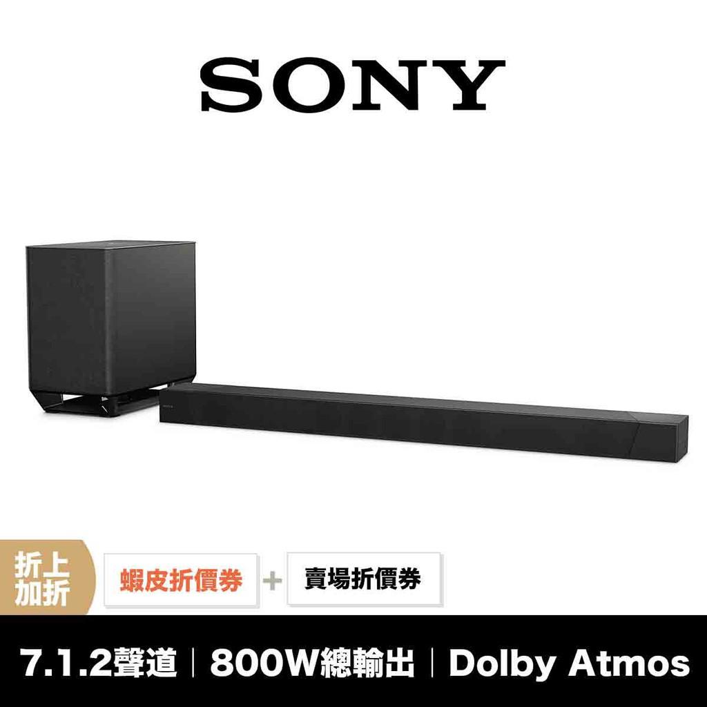 SONY HT-ST5000 7.1.2聲道 家庭劇院 【領券折上加折】