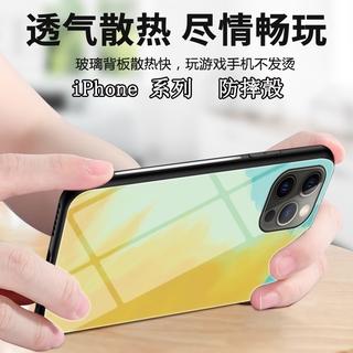 簡約設計水彩畫玻璃殼適用iPhone 12/ 11 Pro Max/ XS MAX 防摔殼XR/ X保護套8/ 7蘋果手機殼