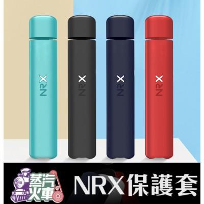 🚂【蒸汽火車】🚂  NRX3 + NRX2 果凍矽膠套 限量供應 現貨販售 NRX專賣店