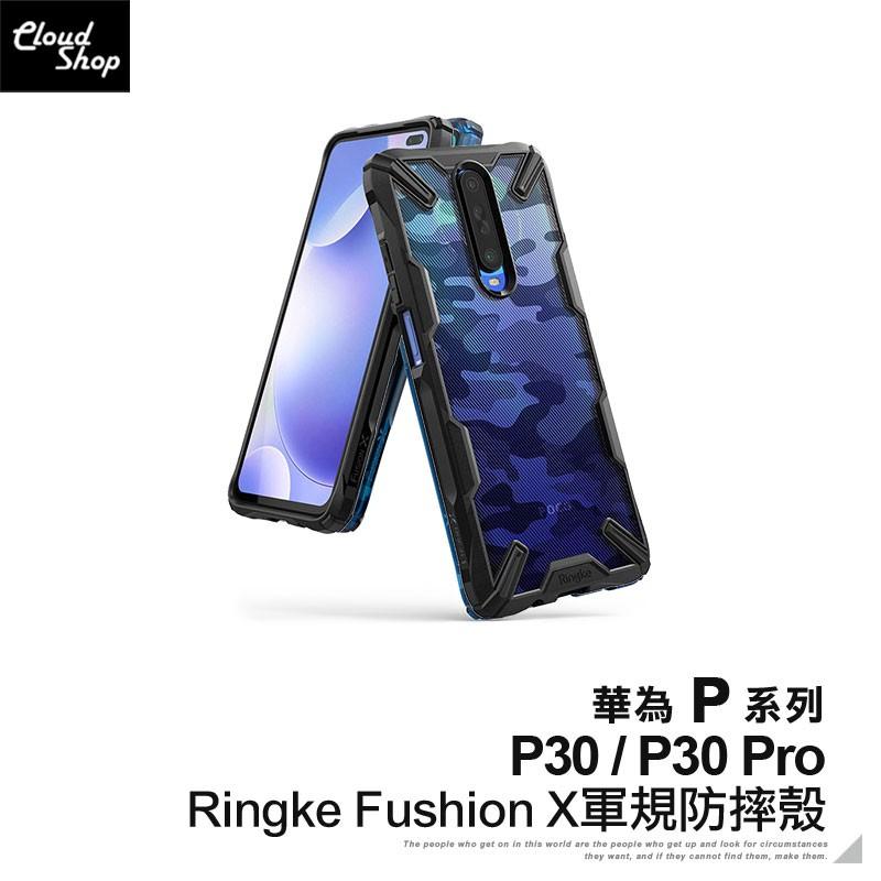 HUAWEI華為 P系列 Ringke Fushion X軍規防摔殼 適用P30 Pro 手機殼 保護殼 保護套