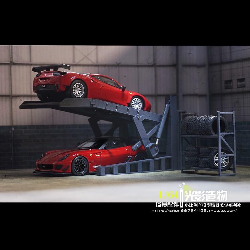 <現貨>1:64場景配件 升降機停車場&輪胎架、輪胎