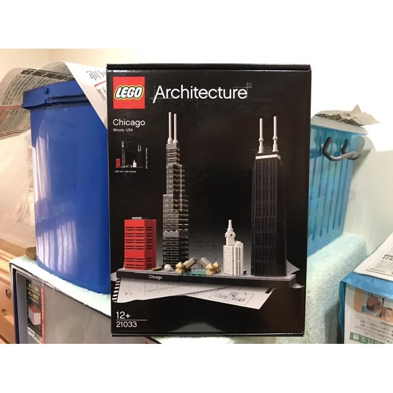 LEGO 21033 Chicago 芝加哥 世界經典建築系列