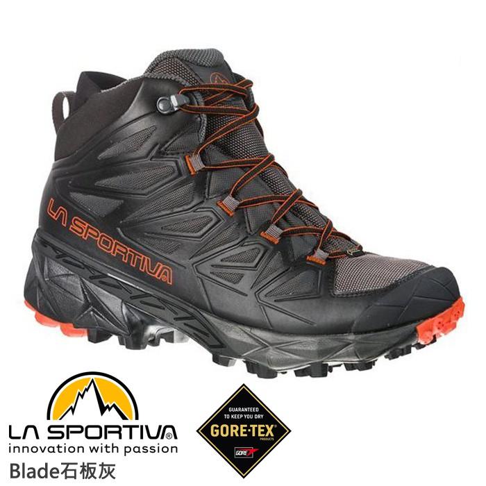 LA SPORTIVA 男款 Blade GTX健走鞋 防水透氣中筒健行登山鞋 黑色 24F999202 綠野山房