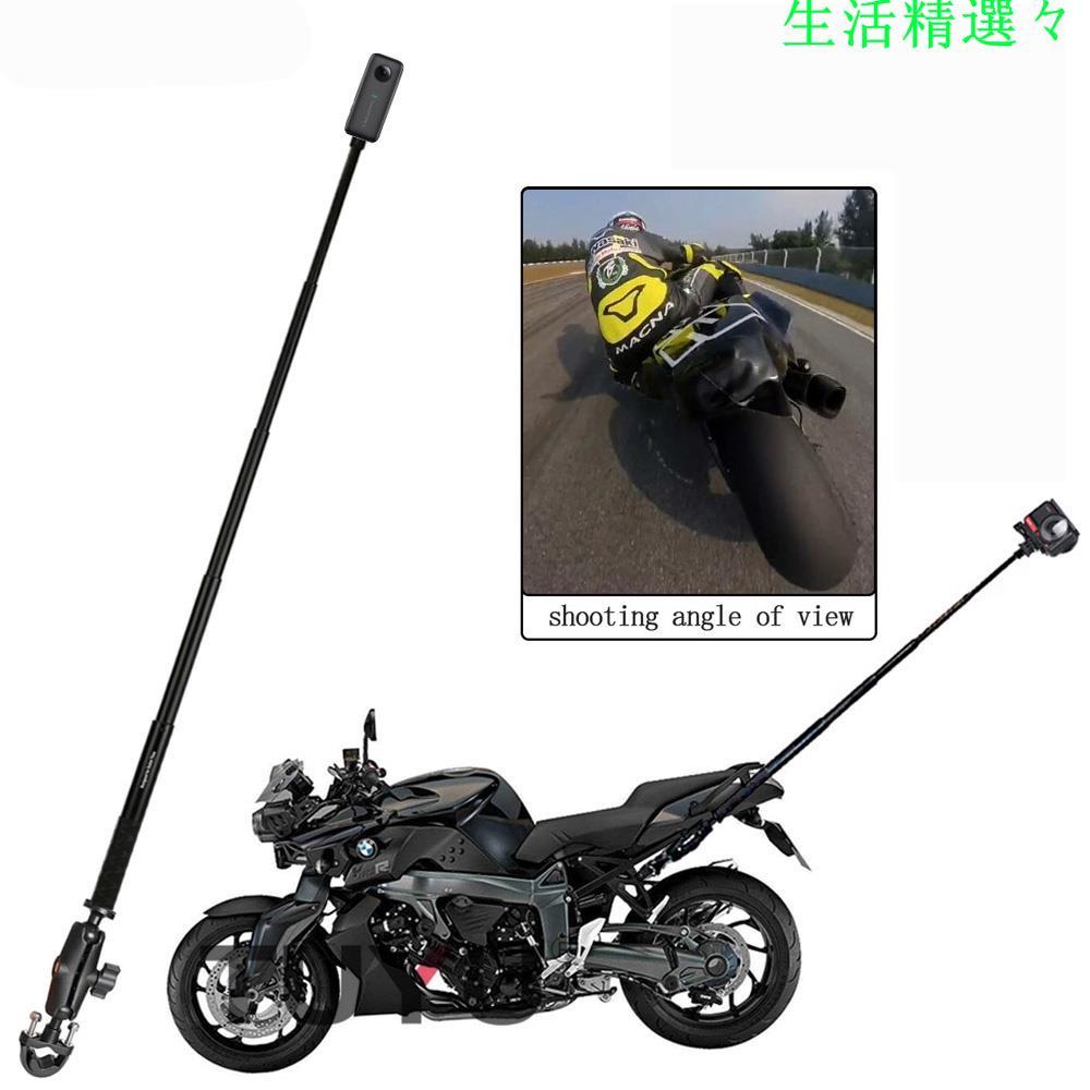 用於 Insta360 One R X X2 Gopro Max 隱形自拍桿支架配件的摩托車自拍桿延伸臂支架配件