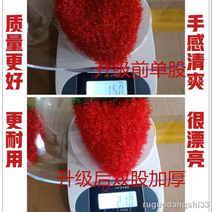 【洗碗佈】韓國正品草莓不粘油洗碗巾絲光洗碗布去污刷百潔布清潔廚房抹布