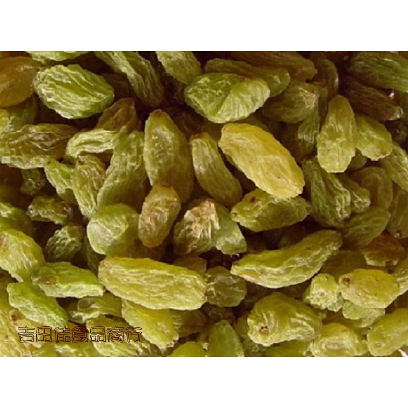[吉田佳]B21113,青提子,綠葡萄乾,(600g/包),另售白葡萄乾,蔓越莓乾,鳳梨乾,芒果乾