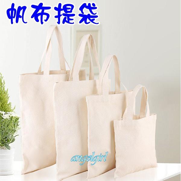 mama小舖/韓版時尚文藝空白帆布袋無字棉布袋/簡約學生環保空白帆布包提包大容量手提包購物袋