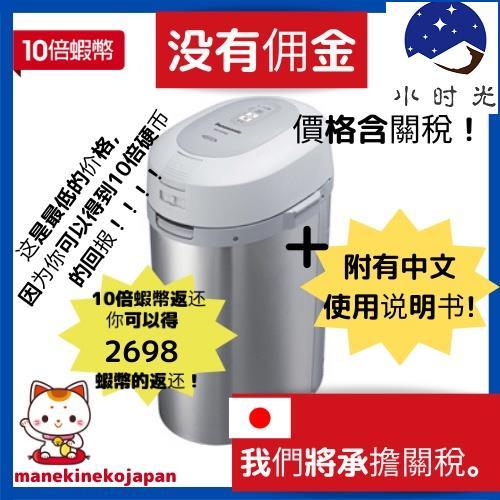【台灣*熱賣*現貨】Panasonic MS-N53XD 溫風式廚餘處理機 廚餘機 含稅空運直送 國際牌 除菌 MS-