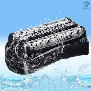 M&S 適用Braun/ 博朗21B刀頭網膜320S 3010S 3000S 300S 3020S 310S