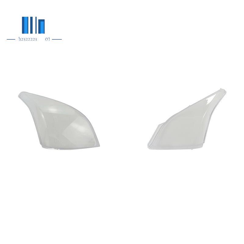 用於豐田普拉多2003-2009年右大燈前大燈燈殼汽車前大燈前燈燈殼