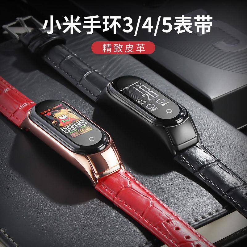 【真皮】小米手環4/5腕帶nfc版皮革錶帶 小米手環3/4替換皮帶商務