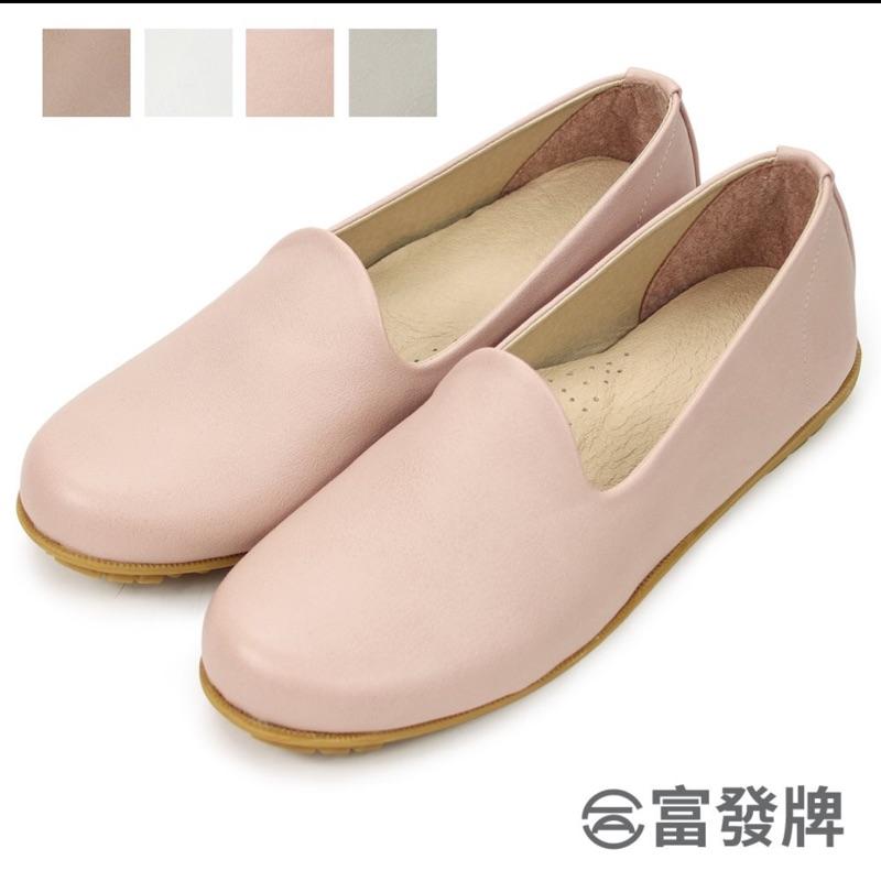 (加增口罩or口罩內襯墊片)富發牌莫卡辛休閒豆豆鞋(粉色)