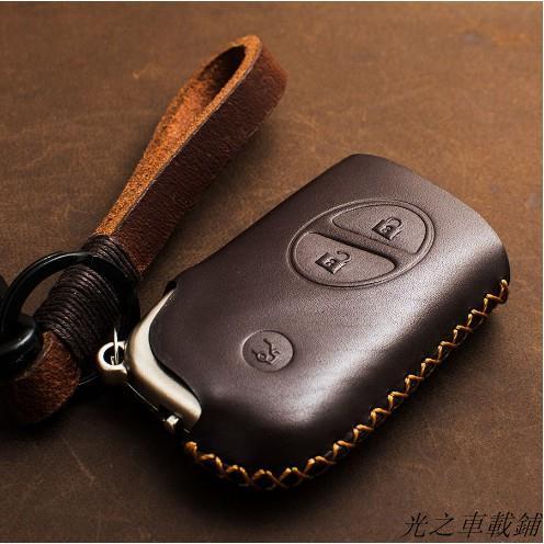 【光之翼車載鋪】LEXUS 淩誌 汽車 鑰匙皮套 CT200h LS430 IS250 IS-F25