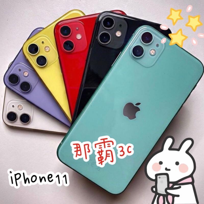 :: 那霸3C :: iPhone 11 128G 64G 256G 紫色 黃色 綠色 黑色 白色 限量紅 少量現貨