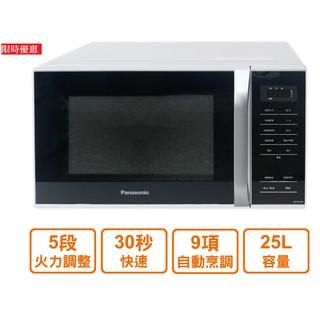 {一街職人五金}Panasonic國際牌 25L微電腦微波爐 NN-ST34H NNSM33H 臺中市