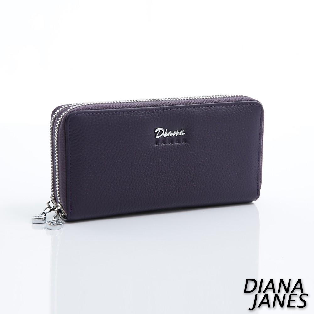 Diana Janes 牛皮雙拉鍊長夾-紫
