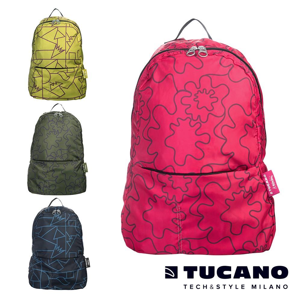 TUCANO COMPATTO X MENDINI 超輕量防水尼龍折疊收納後背包