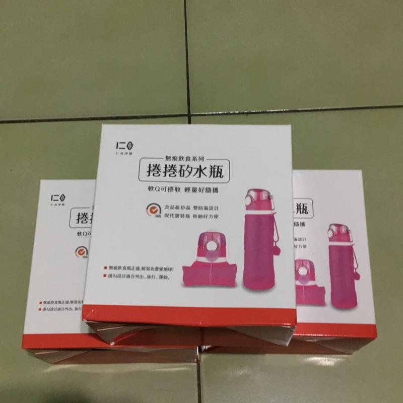 2020華南金股東會紀念品捲捲矽水瓶