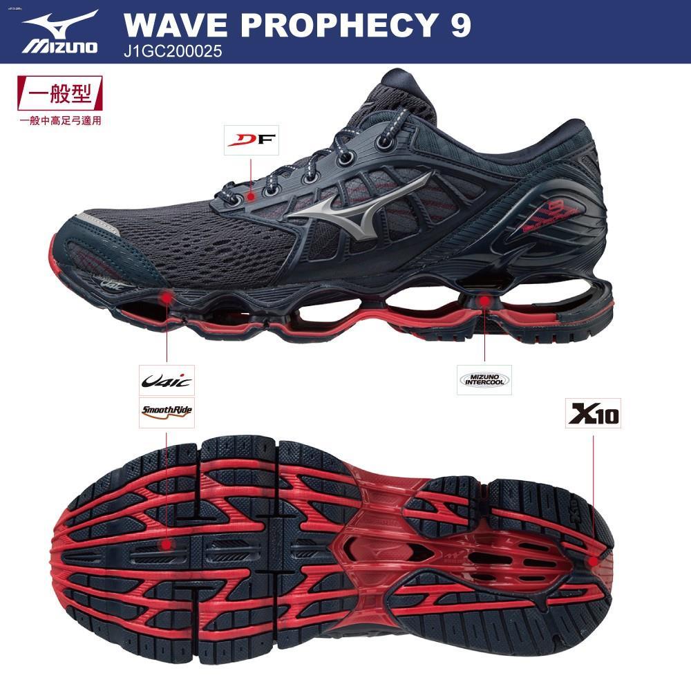 【美津濃 MIZUNO 】WAVE PROPHECY 9 一般型男款慢跑鞋 J1GC200025-深藍/男-6880元