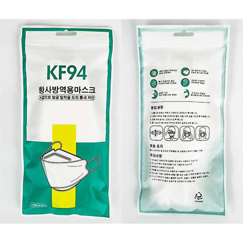 熱銷現貨特優韓版口罩 KF94口罩 3D 立體口罩 魚形口罩 魚型口罩 韓國不掉妝時尚成人口罩彩色 迷彩圖案