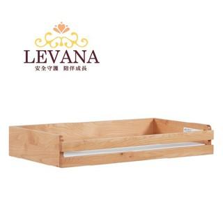 台灣 LEVANA SOHO 木製尿布台 新北市