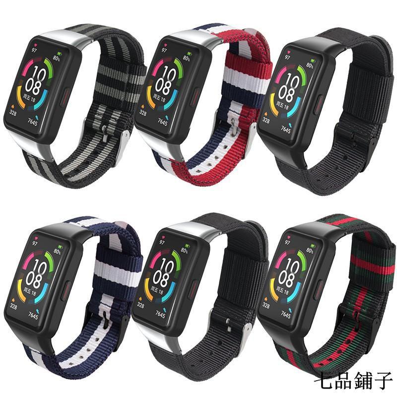 七品鋪子--【錶帶批發】適用于榮耀手環6/華為手環6尼龍腕帶 華為榮耀手環6nfc版尼龍表帶