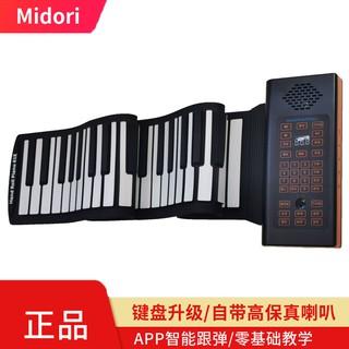 ☫■☞手卷鋼琴電子琴成人88鍵學生初學者自學家用折疊便攜式MIDI鍵盤
