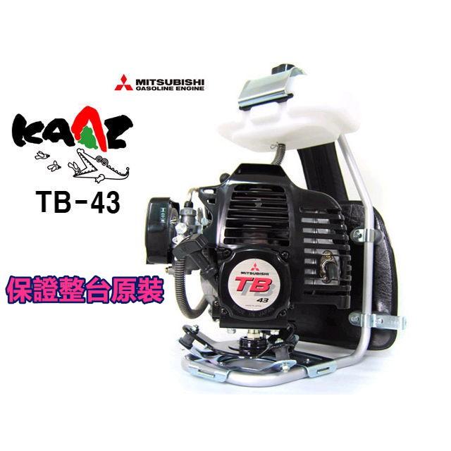 【阿娟農機五金】日本 KAAZ VRS400 原裝傳動桿 + 三菱 TB-43 二行程背負式 割草機 免運費