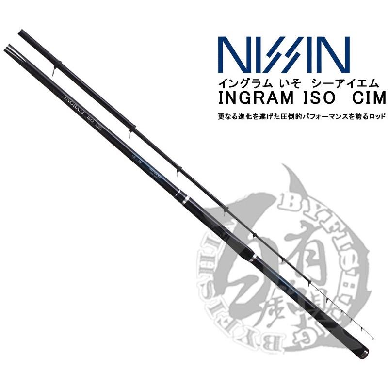 ◎百有釣具◎日新NISSIN 磯釣竿 INGRAM ISO CIM 規格:1號-530 正日本製造 全新公司正貨 附免責