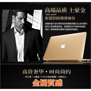 【宅動力】Apple 蘋果 筆電 Macbook Air Mac Pro Retina 12/ 13/ 15 保護殼 保護套 台南市
