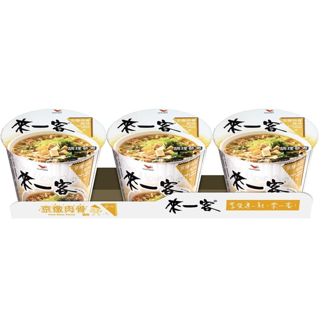 *最低價* 統一 來一客 京燉肉骨風味 71g 12碗一箱 速食麵 泡麵 杯麵 方便麵 即食