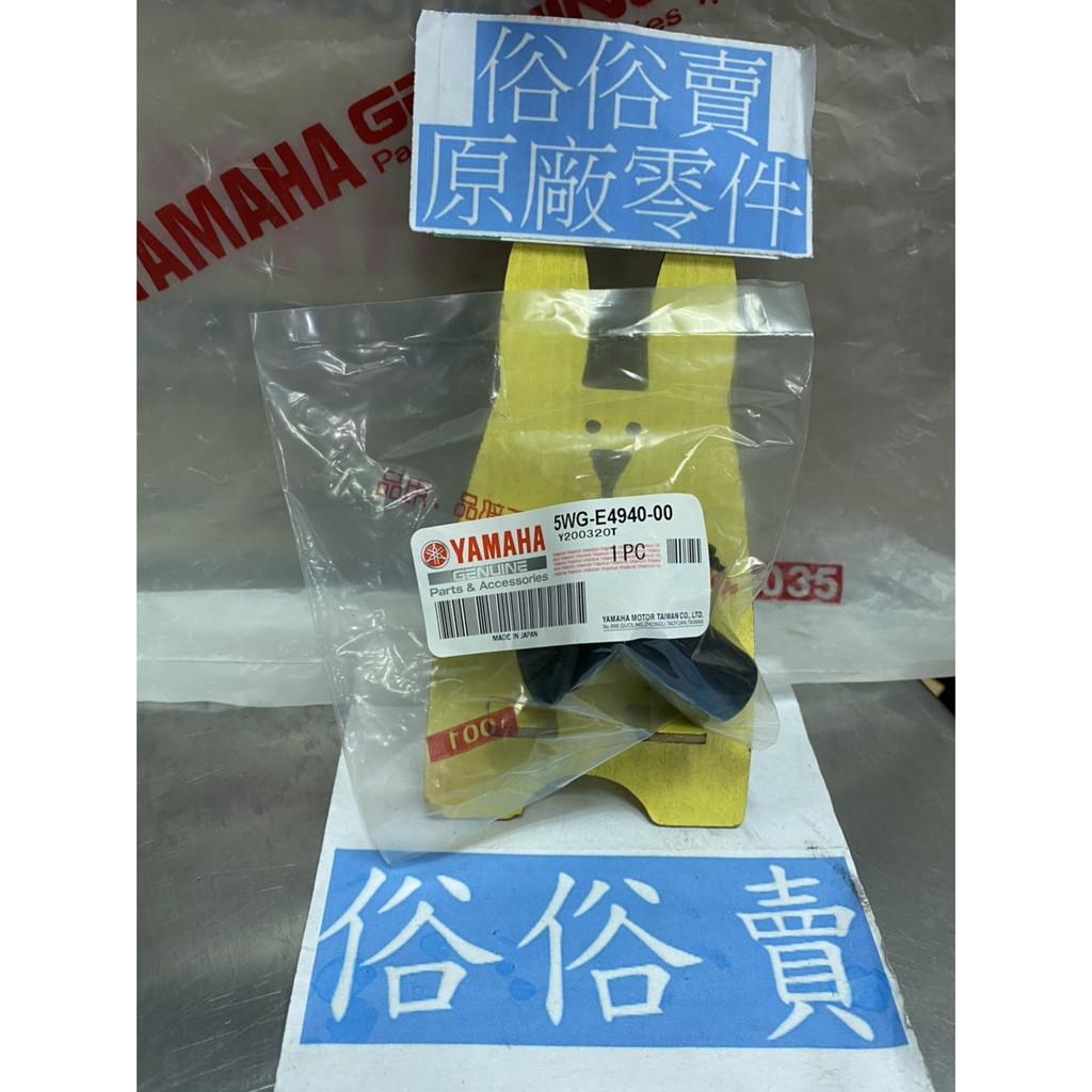 俗俗賣YAMAHA山葉原廠 節流閥膜片 勁風光 125 化油器 負壓膜 負壓橡皮 料號:5WG-E4940-00